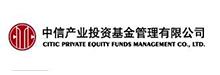 中信产业基金