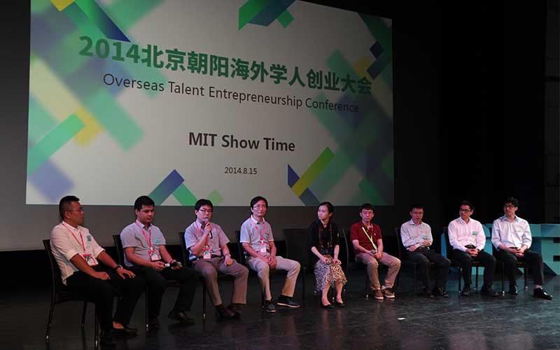 2014OTEC-MIT Showtime