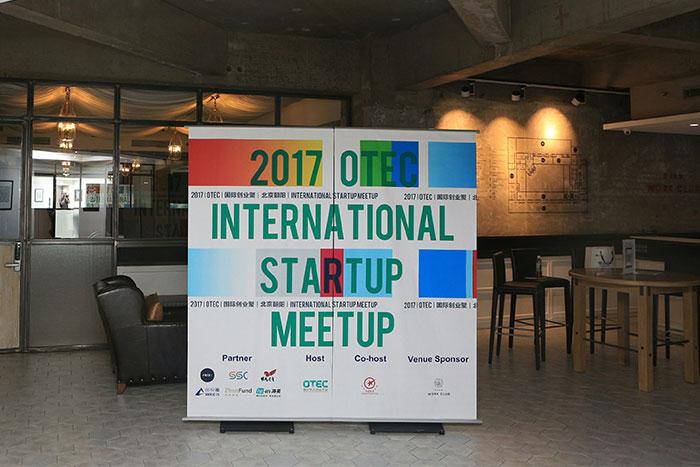 国际创业聚